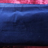 Отрез ткани ссср Вилюр 4 х 0,90 см.