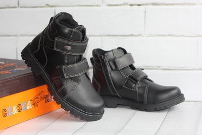 Демисезонные ботинки. Размеры32-37