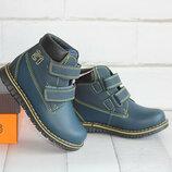 Демисезонные ботинки. Размеры 21-25