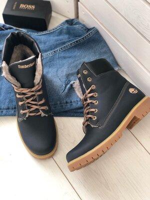 Зимние натуральные ботинки