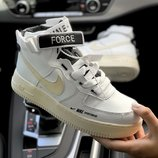 Air Force 1 Hight Utility White