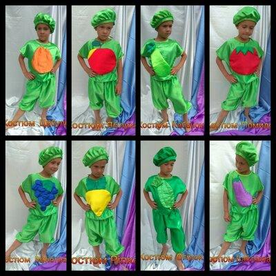 Костюм морковки, костюм буряка, костюм баклажана. Костюмы овощи