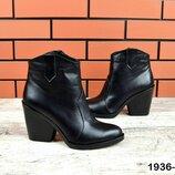код 1936-1 Демисезонные ботиночки KOZAKI Натуральная кожа, внутри флис, цвет - Чёрный каблук 9 см вы