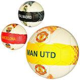 Мяч футбольный Footbal Club 2215 размер 5 3 цвета