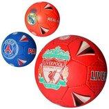 Мяч футбольный Footbal Club 2500-118 размер 5 3 цвета