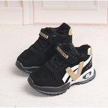 Модные кроссовочки