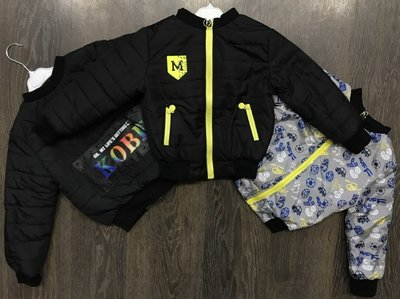 Бомбер ветровка куртка двухсторонняя