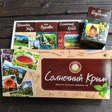 Травы горного Крыма Подарочный набор крымский чай травяной фиточай Солнечный сказочный Крым