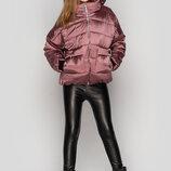 Куртка демисезонная для девочек подростков, Бритни New