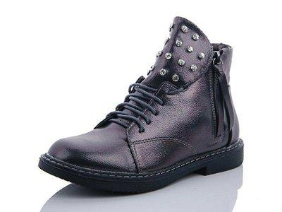 Ботинки KLF графит р. 33-37 для девочек