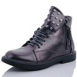Ботинки KLF графит р. 32-37 для девочек