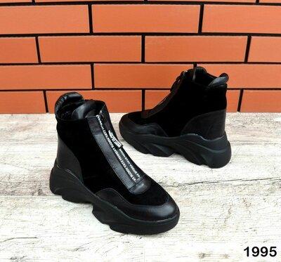 код 1995 Демисезонные ботиночки Натуральная кожа замша цвет - Чёрный внутри флис, высота 13 см под