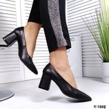 Туфли на устойчивом каблуке - Demetris