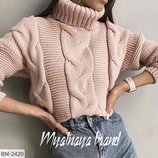 Женский тёплый свитер вязка