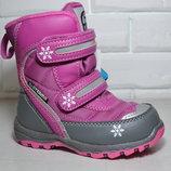 Термо ботинки B&G 23р-28р