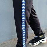 Штаны чёрные с синими лампасами Kappa унисекс