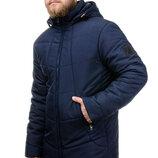 Мужская зимняя куртка с капюшоном темно-синяя размеры 48- 56