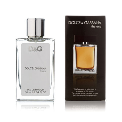 Dolce Gabbana the One Men - Travel Spray 60ml