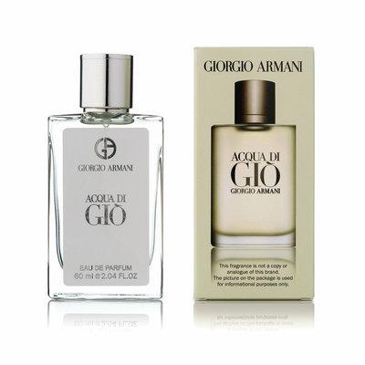 Giorgio Armani Acqua Di Gio Men 60 мл мини-парфюм