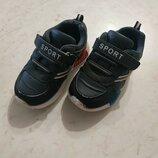 Кроссовки на мальчика, 24 размер , стелька 13,8 см