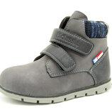 Демисезонные ботинки для мальчика Цвет - Серый Размеры 26-31