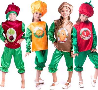 Продано: Новий костюм апельсин, гарбуз тыква буряк огірок огурец морква - Позняки