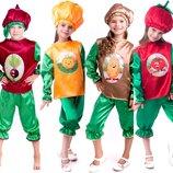 Новий костюм апельсин, гарбуз тыква буряк огірок огурец морква - Позняки