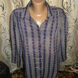 Стильная блуза на пышные формы с интересным принтом