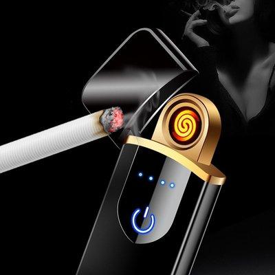 Зажигалка электрическая USB. Mini 2 цвета черная, металлик 2144