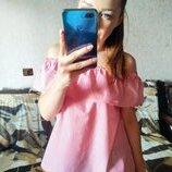 Шикарная блузка в полоску с открытыми плечами 2в1