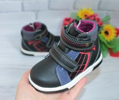 Демисезонные ботинки на мальчика р22-27 Свт.т осенние для хлопчика осінні
