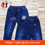 Утеплённые джинсы на флисе для мальчика Taurus, р. 116-146. Венгрия