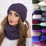 Тёплый набор шапка и шарф хомут много расцветок