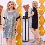 платье Ткань пайетка креп-дайвинг Цвет золото,серебро