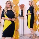 Платье Ткань креп-Дайвинг Цвет черно-желтый