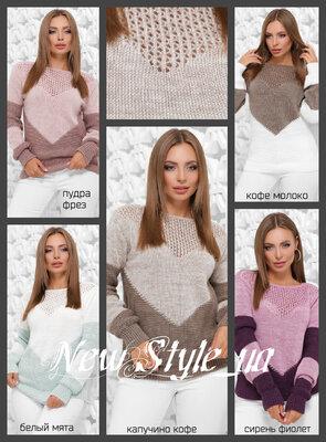 44-50, Жіночий светр, Женский свитер, ажурный. Джемпер молодежный.