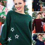 Трикотажная модная блузка Флер