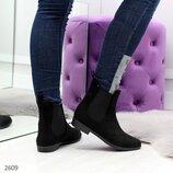 Женские замшевые ботинки для непогоды
