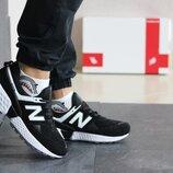 Кроссовки мужские New Balance 574 черный с белым