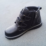 Детские кожаные зимние ботинки от 27 по 37 размер