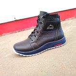 Детские кожаные зимние ботинки на змейке шнурок 35-40 р