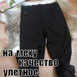 стрейчевые джинсы джеггинсы на меху станут вашими любимыми м,л,хл,ххл.