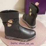 Ботинки для девочки Том М 32-37р