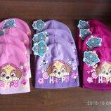 Шапка Скай для девочек в трех цветах Дисней
