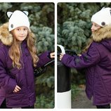Зимняя куртка уни куртка подростковая зимняя