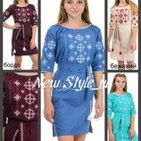42-52, Плаття-Вишиванка, льон, Сукня вишиванка, Платье Вышиванка, Шикарное платье Вышиванка