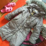 Пуховик, куртка, пальто, плащ