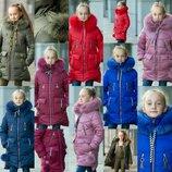 Зимняя куртка для девочки Долли ,116-146р.,38