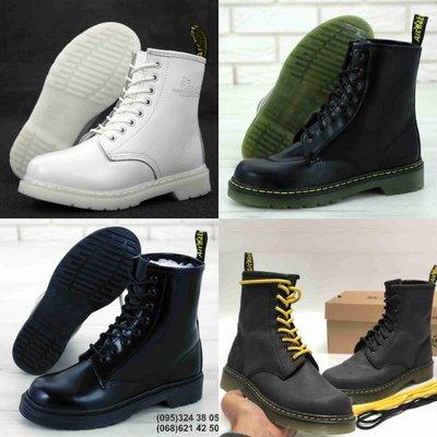 Женские ботинки Dr.Martens. Др. Мартинс. Демисезон. Black,Bordo.