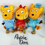 3 кота мягкие игрушки Карамелька Коржик Компот на брелке